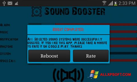 Screenshot Sound Booster for Windows XP