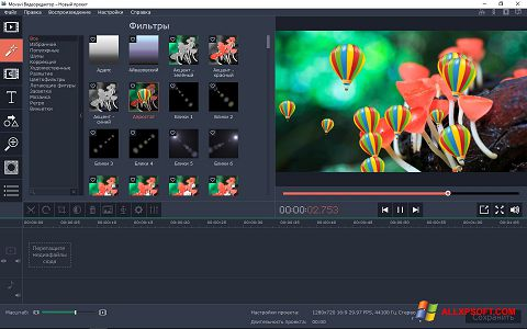 Screenshot Movavi Video Editor for Windows XP