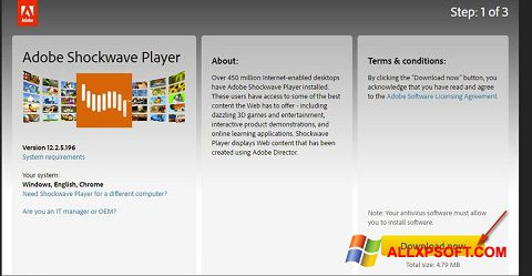 Screenshot Adobe Shockwave Player for Windows XP