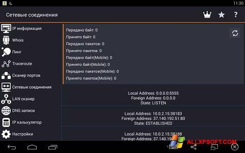 Screenshot IP Tools for Windows XP