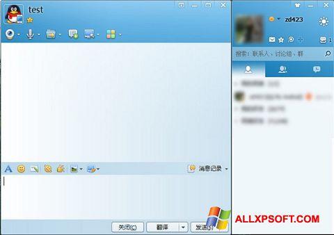 Screenshot QQ International for Windows XP