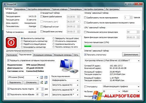 Screenshot SM Timer for Windows XP