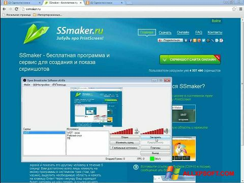 Screenshot SSmaker for Windows XP
