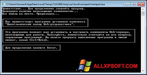 Screenshot Denwer for Windows XP