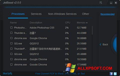 Screenshot JetBoost for Windows XP