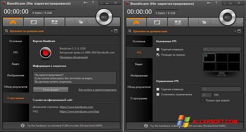 Screenshot Bandicam for Windows XP