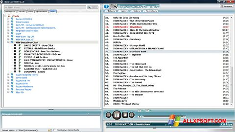 Screenshot VKontakte DJ for Windows XP
