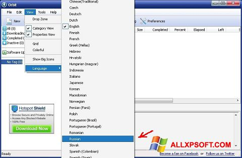 Screenshot Orbit Downloader for Windows XP
