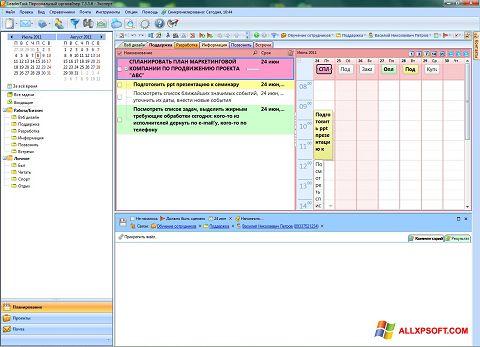 Screenshot LeaderTask for Windows XP