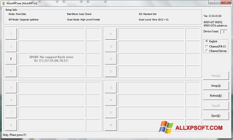 Screenshot AlcorMP for Windows XP