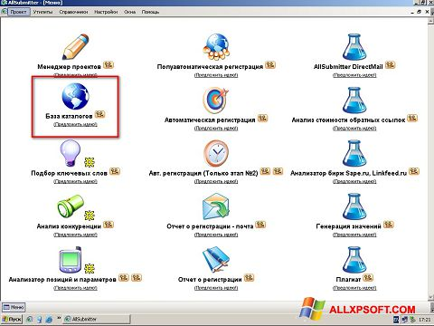Screenshot AllSubmitter for Windows XP
