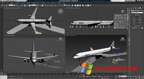 Screenshot 3ds Max for Windows XP
