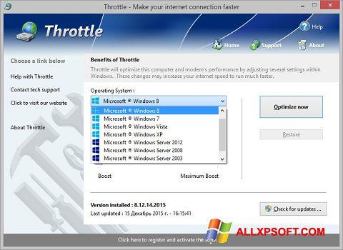 Screenshot Throttle for Windows XP