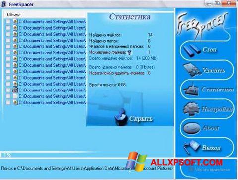 Screenshot FreeSpacer for Windows XP
