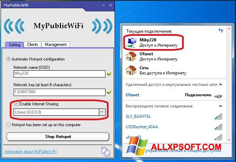 Screenshot MyPublicWiFi for Windows XP