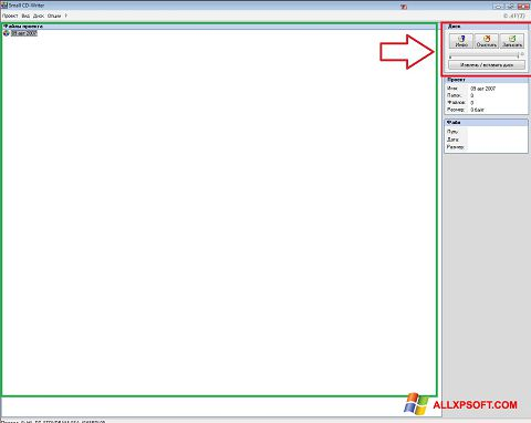 Screenshot Small CD-Writer for Windows XP