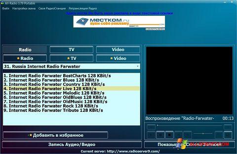 Screenshot All-Radio for Windows XP