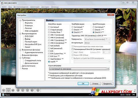 Screenshot K-Lite Mega Codec Pack for Windows XP