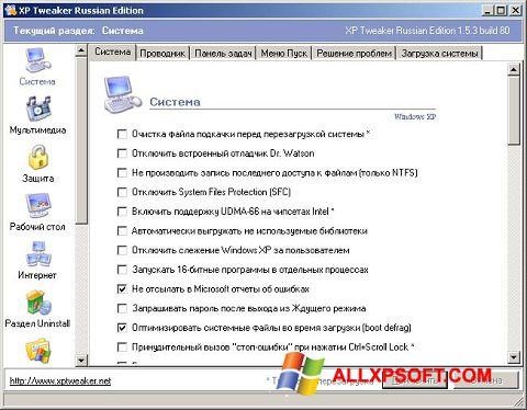 Screenshot XP Tweaker for Windows XP