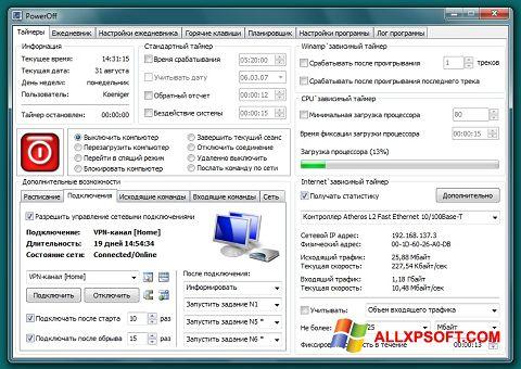 Screenshot PowerOff for Windows XP