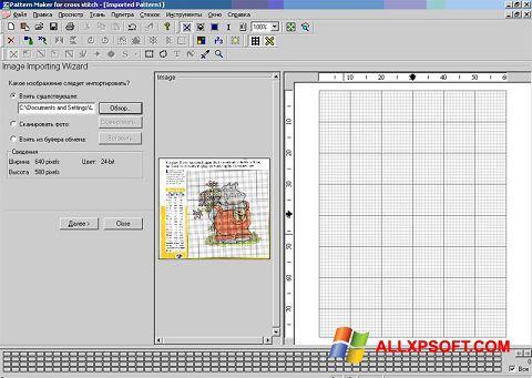 Screenshot Pattern Maker for Windows XP