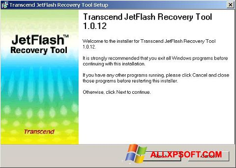 Screenshot JetFlash Recovery Tool for Windows XP