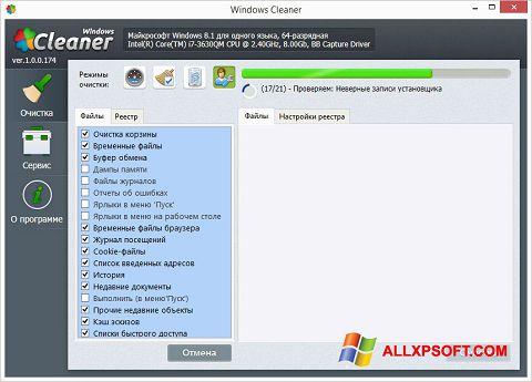 Screenshot WindowsCleaner for Windows XP