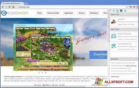 Screenshot Coowon Browser for Windows XP