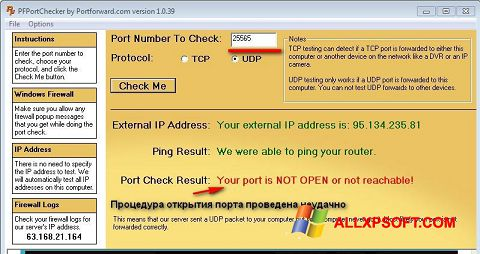 Screenshot PFPortChecker for Windows XP