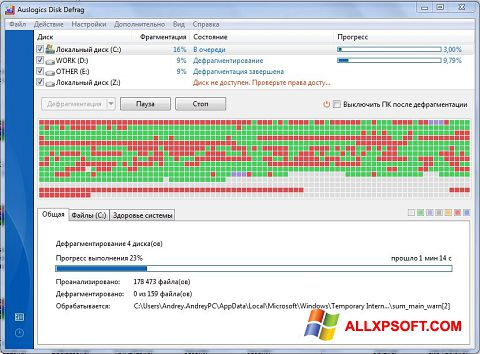 Screenshot Auslogics Disk Defrag for Windows XP