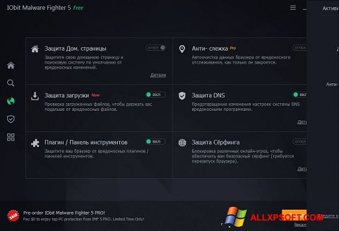 Screenshot IObit Malware Fighter for Windows XP