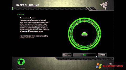 Screenshot Razer Surround for Windows XP