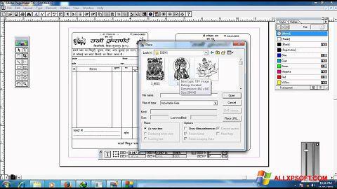 Screenshot Adobe PageMaker for Windows XP
