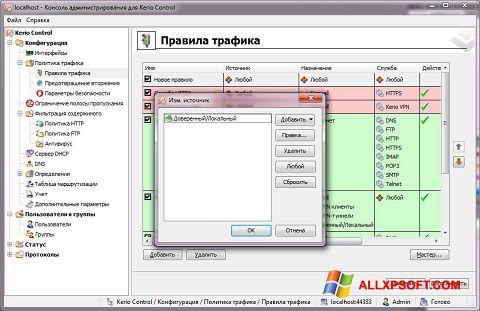 Screenshot Kerio VPN Client for Windows XP