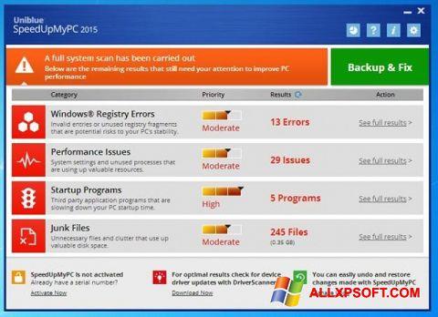 Screenshot SpeedUpMyPC for Windows XP