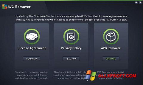 Screenshot AVG Remover for Windows XP