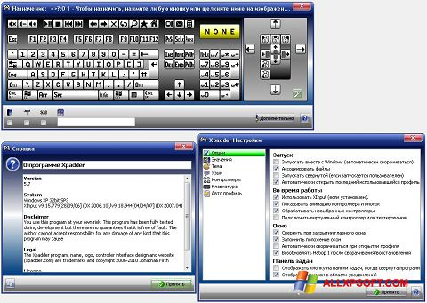Screenshot Xpadder for Windows XP