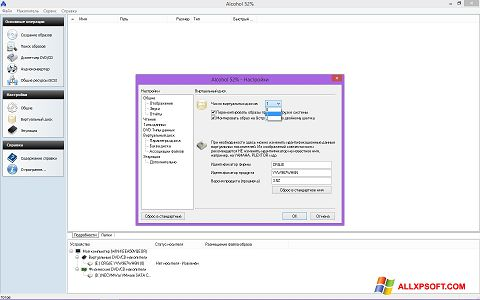 Screenshot Alcohol 52% for Windows XP