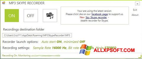 Screenshot MP3 Skype Recorder for Windows XP