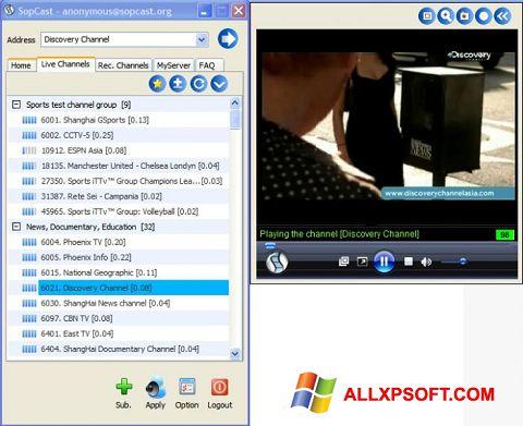 Screenshot SopCast for Windows XP