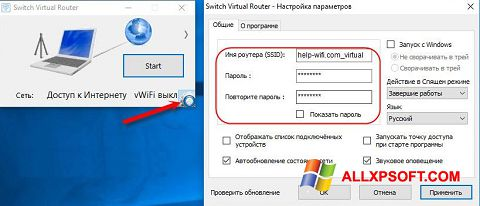 Screenshot Switch Virtual Router for Windows XP