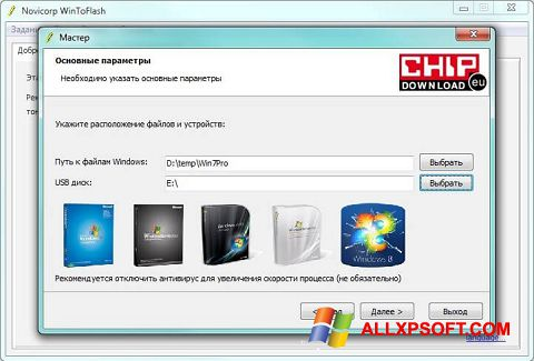 Screenshot WinToFlash for Windows XP
