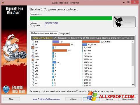 Screenshot Duplicate File Remover for Windows XP