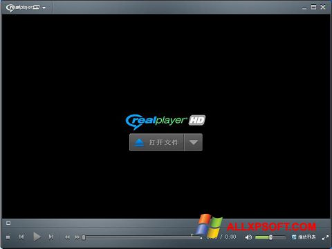 Screenshot RealPlayer for Windows XP