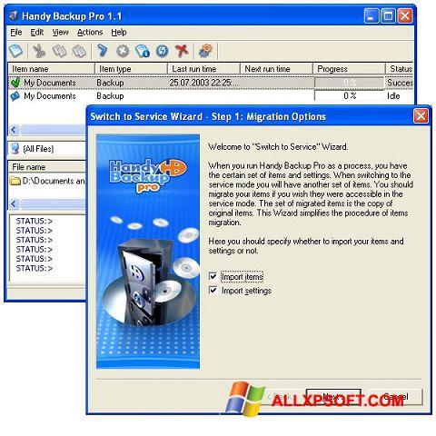 Screenshot Handy Backup for Windows XP