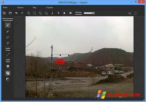 Screenshot Inpaint for Windows XP
