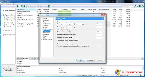 Screenshot uTorrent for Windows XP