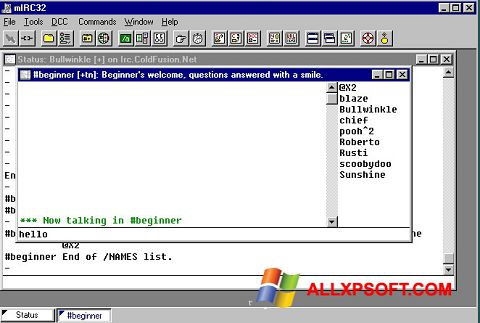 Screenshot mIRC for Windows XP