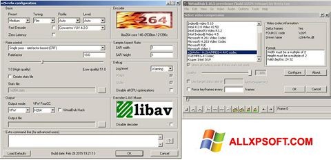 Screenshot iuVCR for Windows XP