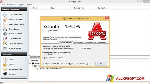 Screenshot Alcohol 120% for Windows XP